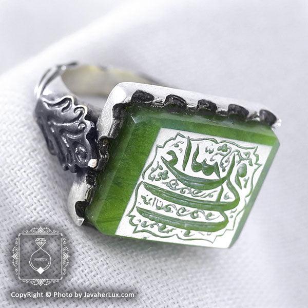 انگشتر یشم مردانه حکاکی علی ولی الله _ کد : ۱۰۰۰۱۴
