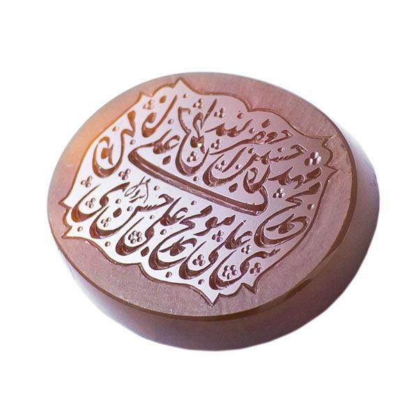نگین عقیق یمنی خطی 14 معصوم _ کد : 400007