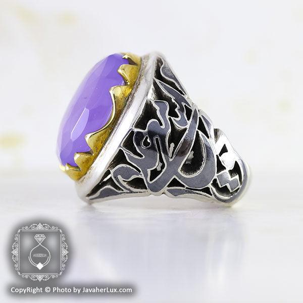 انگشتر نقره مردانه عقیق یمنی سوسنی علی مع الحق _ کد : 100063