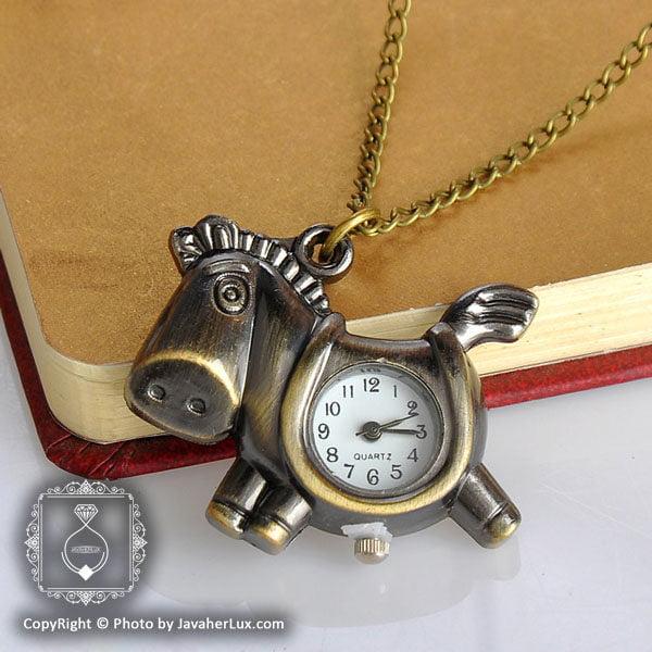 ساعت گردنبندی فانتزی مدل اسب پا کوتاه _ کد : 600006