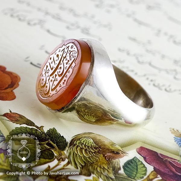 انگشتر نقره مردانه عقیق یمنی حکاکی حسین منی _ کد : 100097