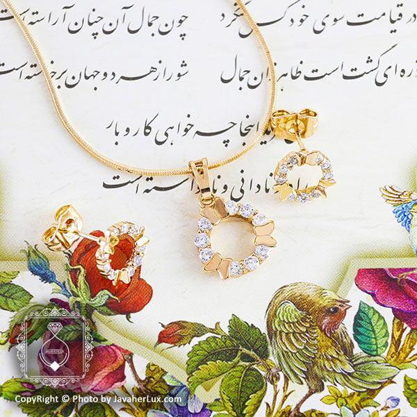 نیم ست زنانه مدل ادیشه _ کد : 200058