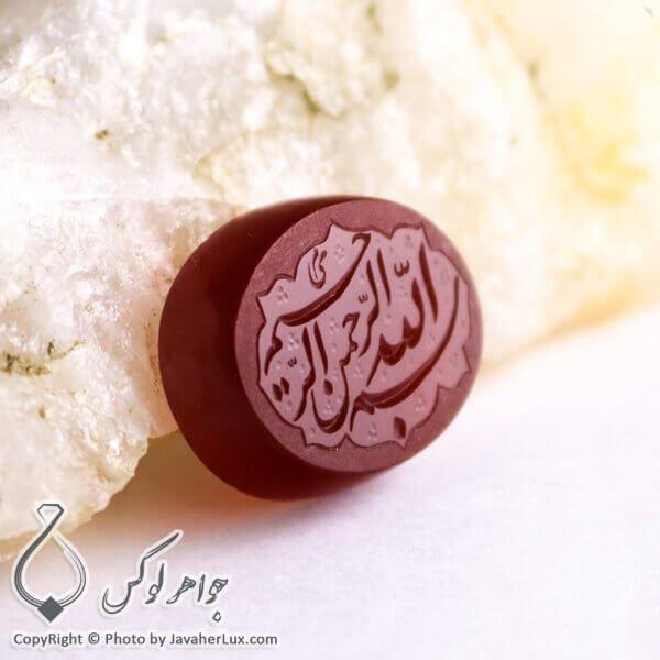 نگین عقیق حکاکی بسم الله الرحمن الرحیم _ کد : 400135