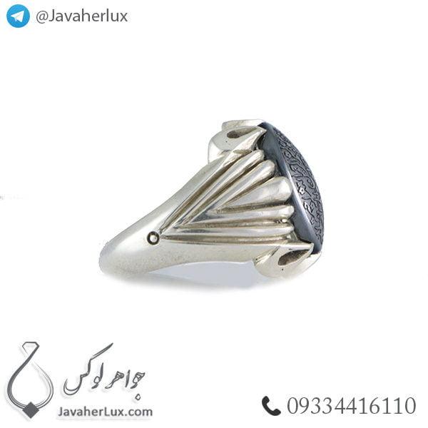 انگشتر نقره مردانه حدید صینی حکاکی قل هو الله احد _ کد : 100387