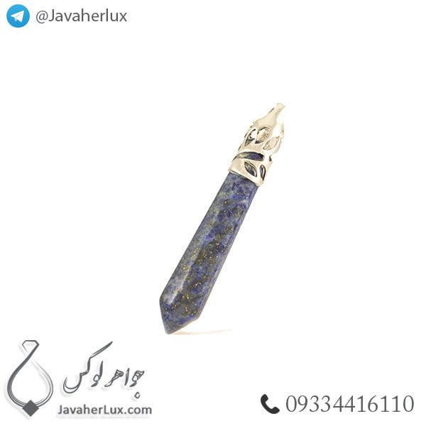 گردنبند سنگ لاجورد مدل منشور _ کد : 400217
