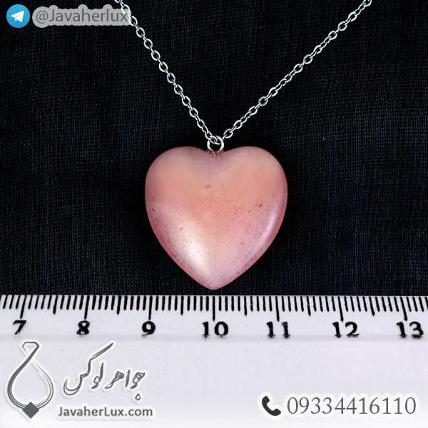 گردنبند سنگ جید صورتی تراش قلب _ کد : 400214