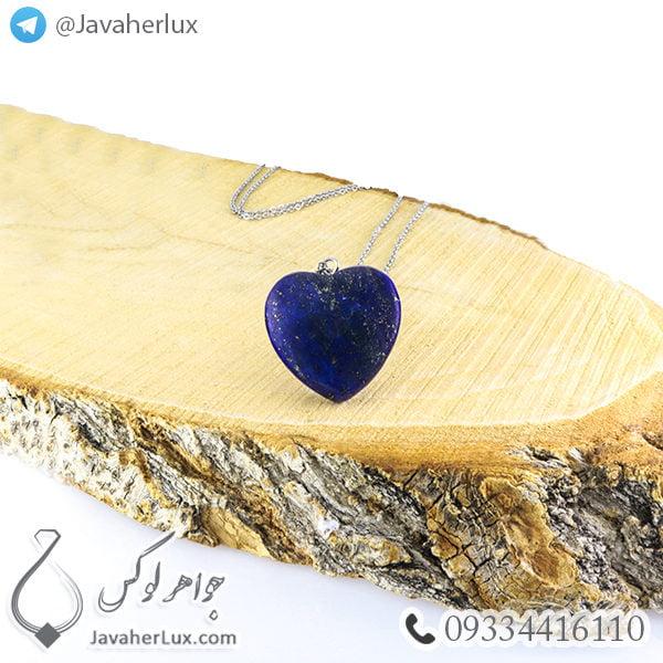گردنبند سنگ لاجورد تراش قلب _ کد : 400210