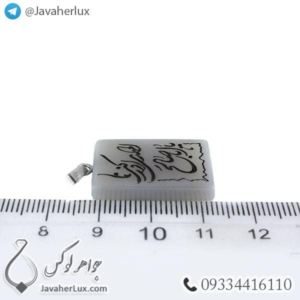 گردنبند سنگ عقیق حکاکی یا ابا صالح المهدی ادرکنی _ کد : 400236