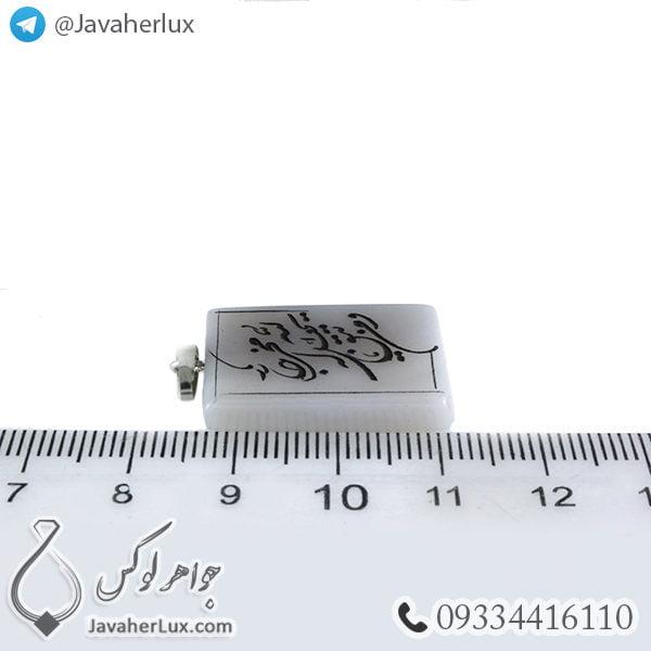 گردنبند سنگ عقیق کبود حکاکی ومن یتقل الله _ کد : 400240