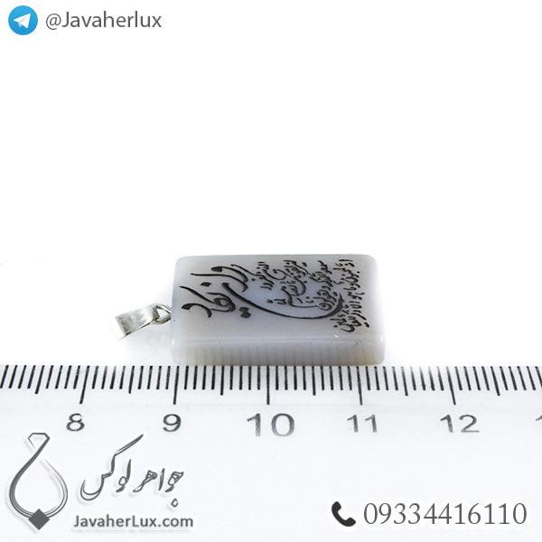 گردنبند سنگ عقیق کبود حکاکی و ان یکاد _ کد : 400241