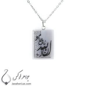 گردنبند سنگ عقیق کبود حکاکی ان الله بالغ امره _ کد : 400242