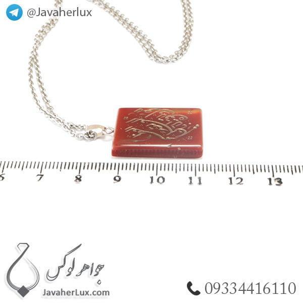 گردنبند سنگ عقیق قرمز حکاکی لا حول و لا قوه الا بالله العلی العظیم _ کد : 400248