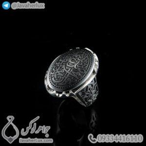 انگشتر نقره مردانه حدید صینی حکاکی صلوات _ کد : 100483