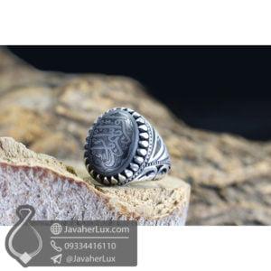 انگشتر نقره مردانه حدید صینی اقرا باسم ربک _ کد : 100492