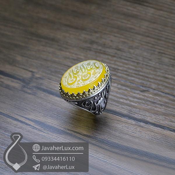 انگشتر نقره مردانه عقیق زرد حکاکی یا علی الا علی _ کد : 100493
