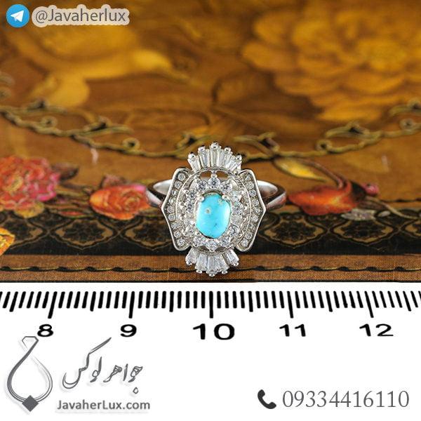 انگشتر فیروزه نیشابوری نقره زنانه مدل خرمشاد _ کد : 100481