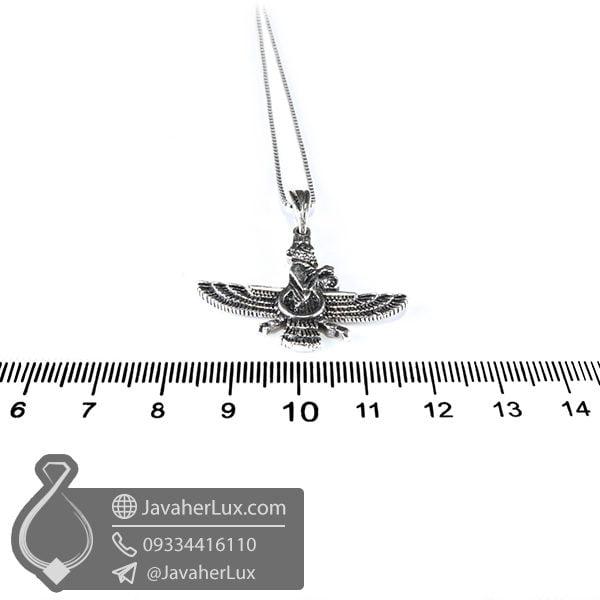 گردنبند نقره فروهر _ کد : 100548