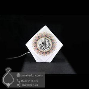 سنگ نمک طرح یا فاطمه الزهرا _ کد : 400445