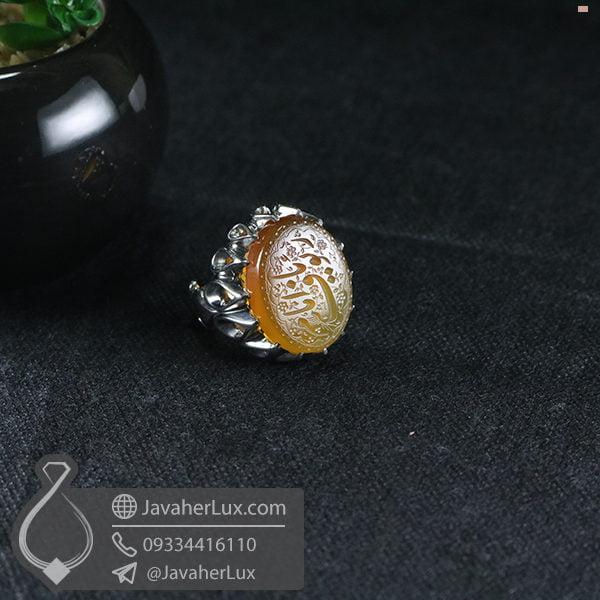 انگشتر نقره مردانه عقیق زرد با حکاکی یا امام رئوف _ کد : 100563