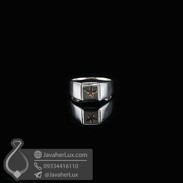انگشتر نقره حرز امام جواد _ کد : 100603