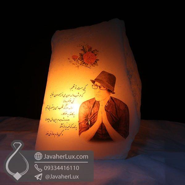 آباژور سنگ نمک طرح مرتضی پاشایی _ کد : 400508
