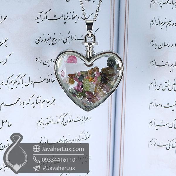 گردنبند تورمالین مدل قلب _ کد : 400453
