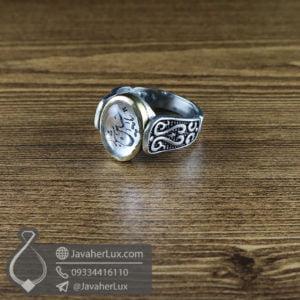انگشتر نقره مردانه در نجف حکاکی یا حسین شهید _ کد : 100621