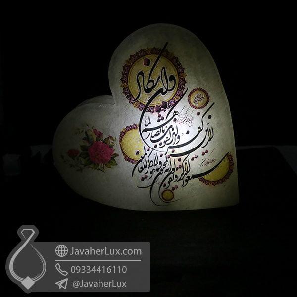 چراغ خواب سنگ نمک طرح وان یکاد _ کد : 400553
