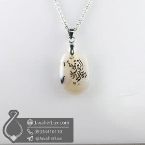 گردنبند عقیق حکاکی یا فاطمه الزهرا مولاتی _ کد : 400784