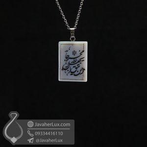 گردنبند عقیق کبود حکاکی و من یتقل الله _ کد : 400595