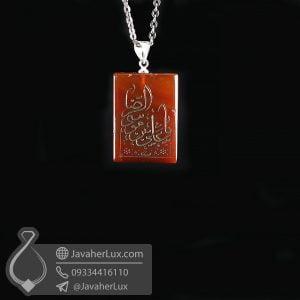 گردنبند عقیق قرمز حکاکی یا علی بن موسی الرضا _ کد : 400619