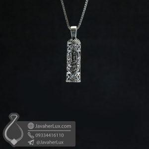 گردنبند حرز حضرت فاطمه _ کد : 100730