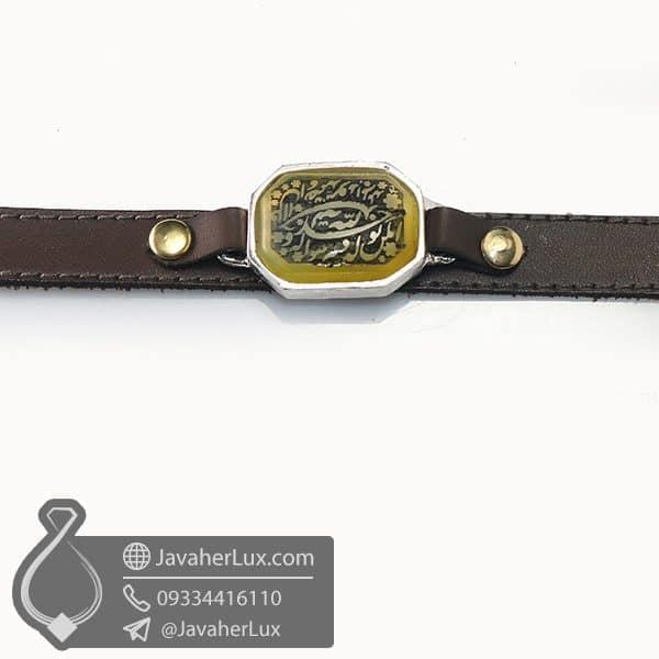 دستبند عقیق زرد حکاکی سوره توحید _ کد : 400781