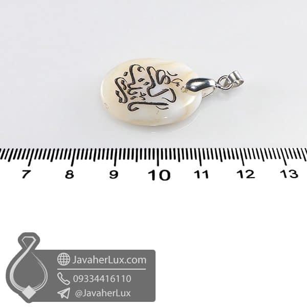 گردنبند عقیق حکاکی یا زینب کبری _ کد : 400785