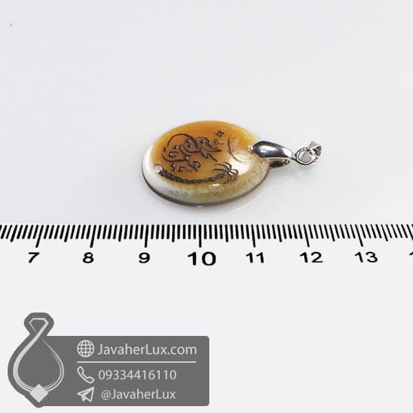 گردنبند عقیق حکاکی یا ابا عبدالله _ کد : 400812