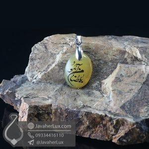گردنبند عقیق زرد حکاکی یا ضامن آهو _ کد : 400813