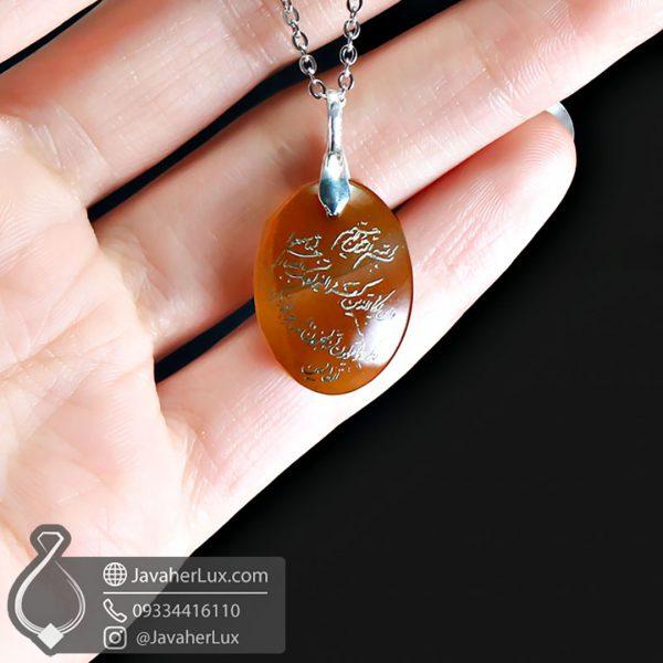 agate-stone-necklace-engraved-code-400811 - گردنبند عقیق حکاکی و ان یکاد الذین - جواهر لوکس - javaherlux.com