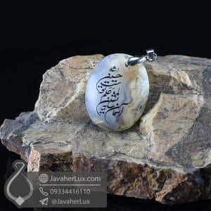 گردنبند سنگ عقیق حکاکی _ کد : 400818