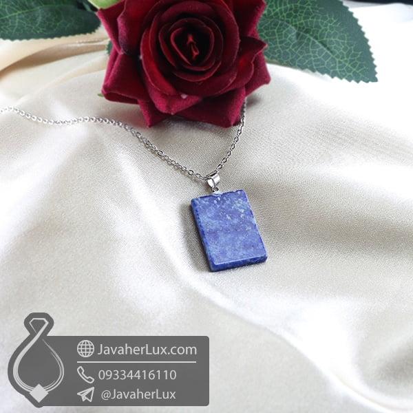 گردنبند سنگ اصل لاجورد تراش مستطیل _ کد : 400722 - جواهرلوکس
